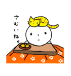 ふゆびより(個別スタンプ:03)