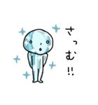 ふゆびより(個別スタンプ:04)