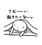 ふゆびより(個別スタンプ:05)