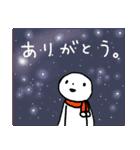 ふゆびより(個別スタンプ:08)