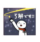 ふゆびより(個別スタンプ:09)