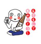 ふゆびより(個別スタンプ:20)