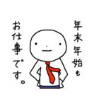 ふゆびより(個別スタンプ:23)