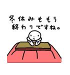 ふゆびより(個別スタンプ:27)