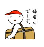 ふゆびより(個別スタンプ:30)