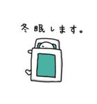 ふゆびより(個別スタンプ:39)