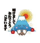 運が良くなる富士山くんのお正月(個別スタンプ:01)