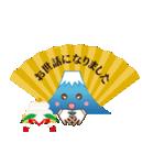運が良くなる富士山くんのお正月(個別スタンプ:02)