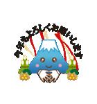 運が良くなる富士山くんのお正月(個別スタンプ:03)