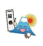 運が良くなる富士山くんのお正月(個別スタンプ:07)
