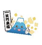 運が良くなる富士山くんのお正月(個別スタンプ:08)