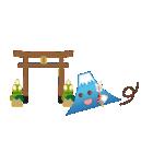 運が良くなる富士山くんのお正月(個別スタンプ:11)