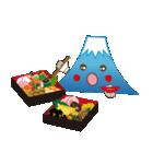 運が良くなる富士山くんのお正月(個別スタンプ:13)