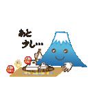 運が良くなる富士山くんのお正月(個別スタンプ:14)