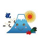 運が良くなる富士山くんのお正月(個別スタンプ:15)