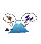 運が良くなる富士山くんのお正月(個別スタンプ:16)