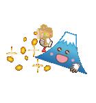 運が良くなる富士山くんのお正月(個別スタンプ:17)