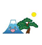 運が良くなる富士山くんのお正月(個別スタンプ:18)