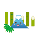 運が良くなる富士山くんのお正月(個別スタンプ:19)