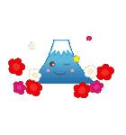 運が良くなる富士山くんのお正月(個別スタンプ:20)