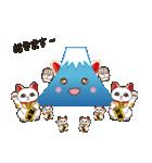 運が良くなる富士山くんのお正月(個別スタンプ:21)