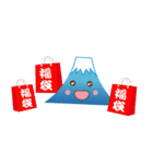 運が良くなる富士山くんのお正月(個別スタンプ:22)