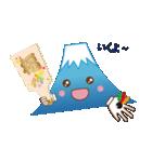 運が良くなる富士山くんのお正月(個別スタンプ:23)