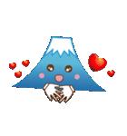 運が良くなる富士山くんのお正月(個別スタンプ:24)