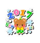 【2017】プチアニマルの年賀スタンプ(個別スタンプ:01)