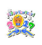 【2017】プチアニマルの年賀スタンプ(個別スタンプ:02)