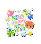 【2017】プチアニマルの年賀スタンプ(個別スタンプ:03)