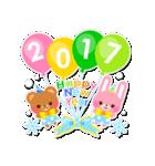 【2017】プチアニマルの年賀スタンプ(個別スタンプ:06)