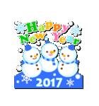 【2017】プチアニマルの年賀スタンプ(個別スタンプ:07)