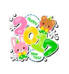 【2017】プチアニマルの年賀スタンプ(個別スタンプ:08)