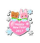【2017】プチアニマルの年賀スタンプ(個別スタンプ:09)