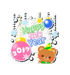 【2017】プチアニマルの年賀スタンプ(個別スタンプ:13)
