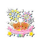 【2017】プチアニマルの年賀スタンプ(個別スタンプ:14)
