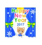 【2017】プチアニマルの年賀スタンプ(個別スタンプ:15)