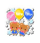 【2017】プチアニマルの年賀スタンプ(個別スタンプ:16)