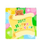 【2017】プチアニマルの年賀スタンプ(個別スタンプ:18)