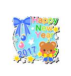 【2017】プチアニマルの年賀スタンプ(個別スタンプ:21)