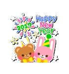 【2017】プチアニマルの年賀スタンプ(個別スタンプ:22)