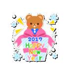 【2017】プチアニマルの年賀スタンプ(個別スタンプ:23)