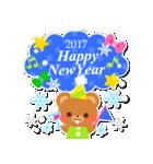 【2017】プチアニマルの年賀スタンプ(個別スタンプ:24)