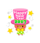 【2017】プチアニマルの年賀スタンプ(個別スタンプ:27)