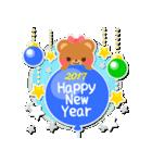 【2017】プチアニマルの年賀スタンプ(個別スタンプ:28)