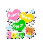 【2017】プチアニマルの年賀スタンプ(個別スタンプ:30)