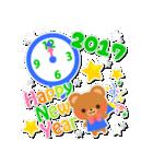 【2017】プチアニマルの年賀スタンプ(個別スタンプ:31)