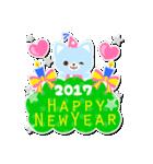 【2017】プチアニマルの年賀スタンプ(個別スタンプ:32)