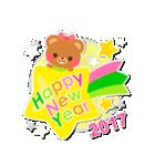 【2017】プチアニマルの年賀スタンプ(個別スタンプ:35)